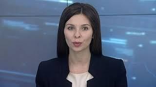 Новости Рязани 15 февраля 2018 (эфир 18:00)