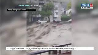 20 детей из Мордовии не могут покинуть лагерь в Краснодарском крае из за ливней