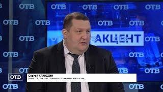 """""""Акцент с Евгением Ениным"""": Сергей Краюхин"""