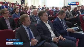 Будущее Поморья обсудили представители общественных организаций области