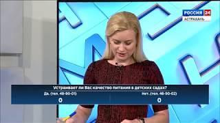 """""""Мнение. Молочный фальсификат"""". Эфир от 3.10.2018"""