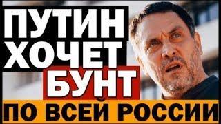 БЛЕСТЯЩАЯ РЕЧЬ 12 08 2018 Максим ШЕВЧЕНКО