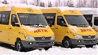 Для юных спортсменов Когалыма закупили новые автобусы