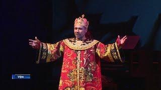 В Уфе показали композицию для детей «Золотой петушок» по сказке Пушкина