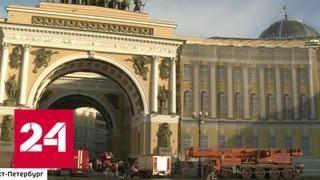 Упавшие с крыши арки Главного штаба леса накрыли девушку и двух мужчин - Россия 24