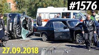 Новая подборка ДТП и аварий «Дорожные войны!» за 27.09.2018. Видео № 1576.