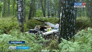 Легкомоторный самолёт Cirrus разбился под Новосибирском, пилот погиб