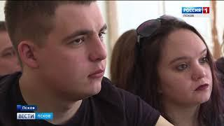Вести-Псков 25.06.2018 20-40