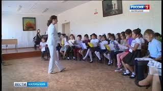 ДШИ номер 1 вошла в список 50 лучших образовательных учреждений России