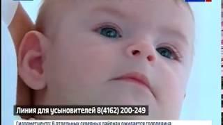 «Счастье каждому»: маленький и активный Кирилл