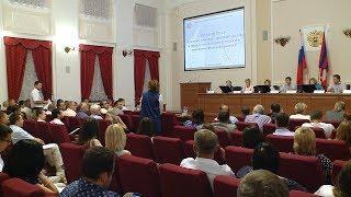 В Волгограде обсудили изменения законодательства в сфере долевого строительства