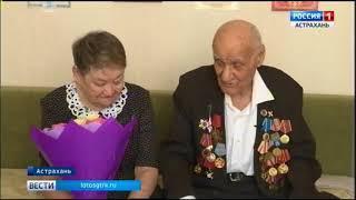 Сотрудники управления Росгвардии по Астраханской области навестили ветерана ВОВ