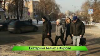 ИКГ Екатерина Белых в Кирове #4