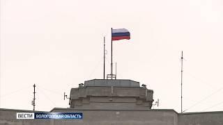 Вологодская область получит 249 млн рублей на сбалансированность бюджета
