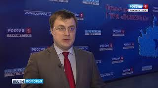 Поможет ли создание агломерации «Большой Архангельск» развитию трёх городов?