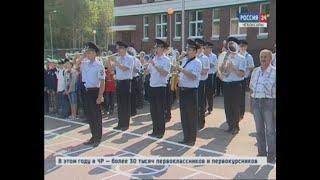 В День знаний в Чебоксарах откроют Чувашский кадетский корпус