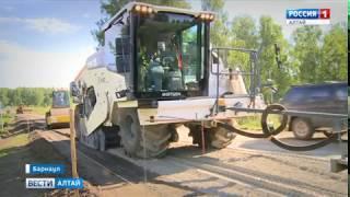 В Алтайском крае будут реже ремонтировать федеральные дороги