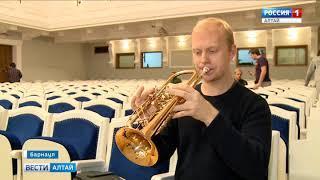 В Барнауле прошёл концерт старейшего симфонического оркестра России
