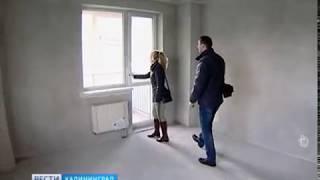 За решение проблем обманутых дольщиков застройщик получит 10,5 га земли в Калининграде