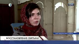 Новости партнеров: «В Шошке продолжают восстановление храма»