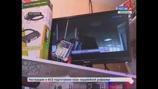 Жители столицы и нескольких районов республики теперь могут смотреть 20 каналов цифрового телевидени