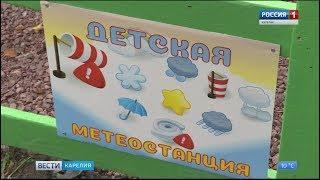 В петрозаводском детском саду №111 появилась своя метеостанция