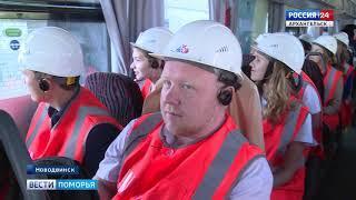 Молодые лидеры Поморья сегодня побывали на Архангельском ЦБК