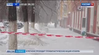 В Кузбассе оштрафуют управляющие компании, которые не убирают с крыш сосульки и снег
