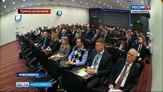 В Новосибирске подводят итоги Всероссийской конференции по проблемам защиты лесов