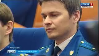29 депутатов от муниципалитетов Астраханской области сложили свои полномочия в этом году