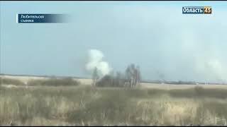 В Курганской области за выходные выгорело 8 тысяч гектаров степей