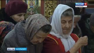 Вести Калмыкия от 10.12.2018 на калмыцком языке