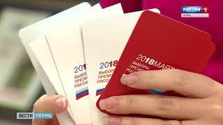 Избиратели без сувениров не останутся