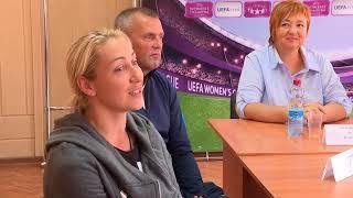 Пресс-конференция в преддверии матча Лиги чемпионов