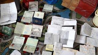 МВД России совместно с ФСБ России пресечен канал организации незаконной миграции