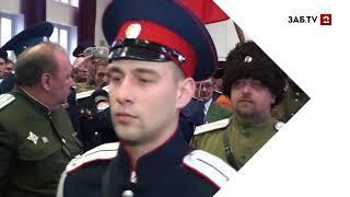 Чупин во главе забайкальской делегации поехал на Большой круг казаков России