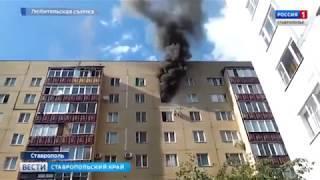 На юго-западе Ставрополя потушили пожар в многоэтажке