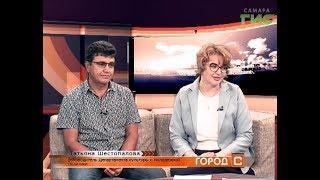 """""""Город С"""" от 06.09.2018 эфир в 20:30"""