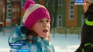 «Вести» узнали, в каком возрасте лучше начинать кататься на лыжах