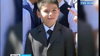 Живым и здоровым нашли потерявшегося 12 летнего мальчика в Иркутске