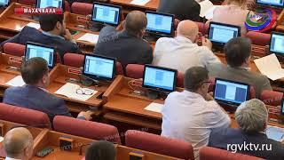 На сессии НС РД подвели итоги работы парламента за первое полугодие