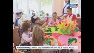 Малыши чебоксарского детского сада побывали в социально-реабилитационном центре для несовершеннолетн