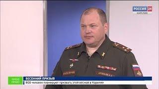 """""""Россия 24. Карелия"""". """"Имею право"""". 03.04.2018"""
