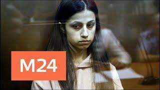 Заседание об изменении меры пресечения Ангелине Хачатурян пройдет в закрытом режиме - Москва 24