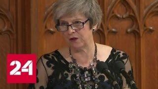 Великобритания готова к диалогу с Россией, но намерена диктовать условия - Россия 24