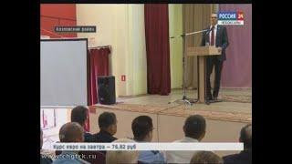 В Козловском районе подвели итоги развития первого полугодия