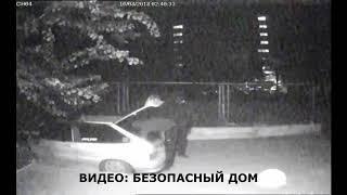 Из машины саратовца украли акустическую систему
