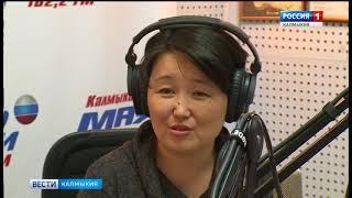 В прямом эфире Радио России-Калмыкия программа «Наследие»