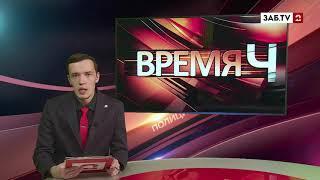 Две забайкалки «отобрали» 68 миллионов рублей у государства