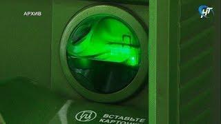 Теперь банки могут временно блокировать пластиковые карты за подозрительную активность